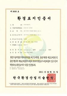 제 5630 호_2011