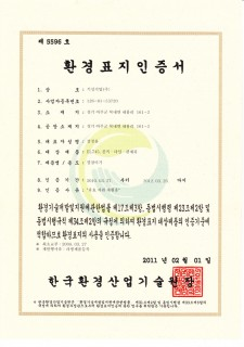 제 5596 호_2011