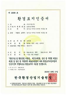 제 10030 호_2015(1)