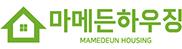 마메든하우징